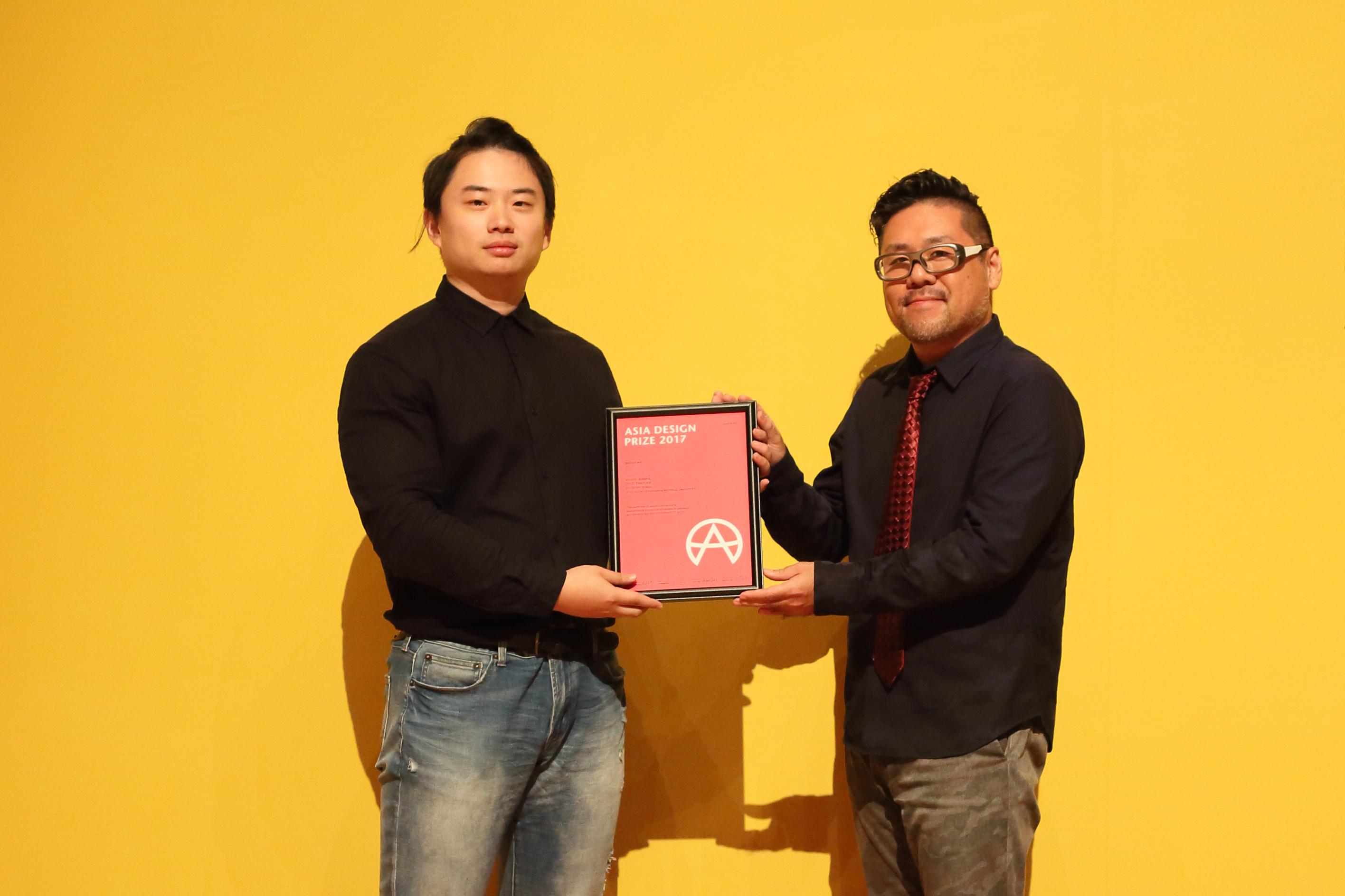 Asia Design Prize 2016