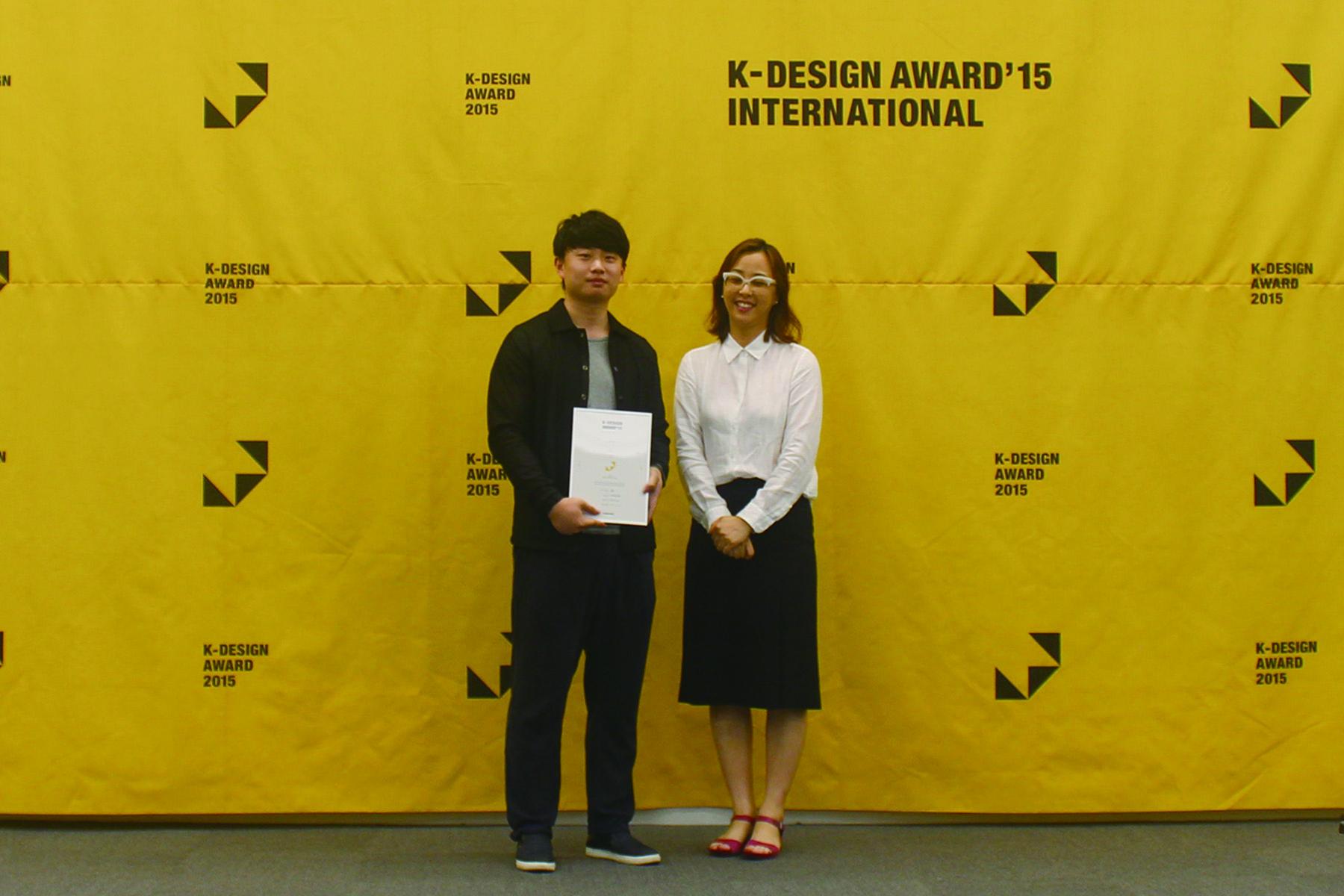 K-Design Award 2015