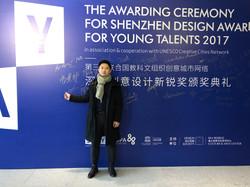 UNESCO AWARD Speech
