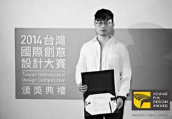 Gold Pin Design Award 2014