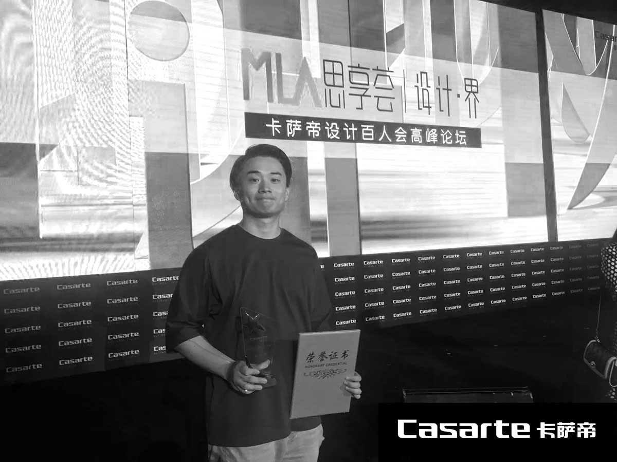Casarte Award 2016