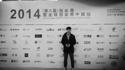 Visit Global Entrepreneurship Week