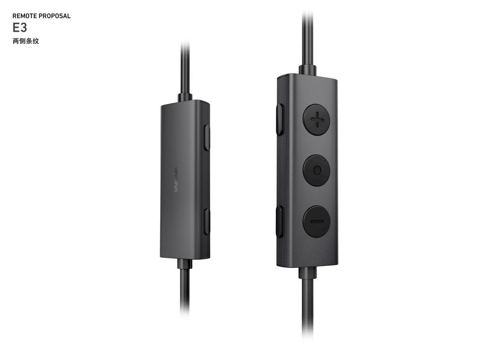 Smartisan remote concept