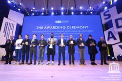 UNESCO Shenzhen Design Award Fo