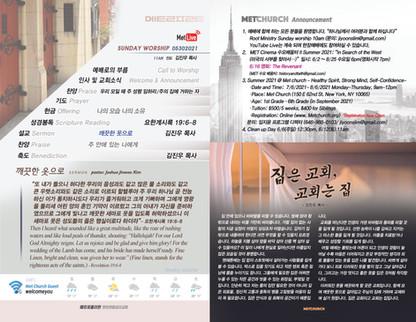 MetChurch_paper_Back_05302021psd.jpg