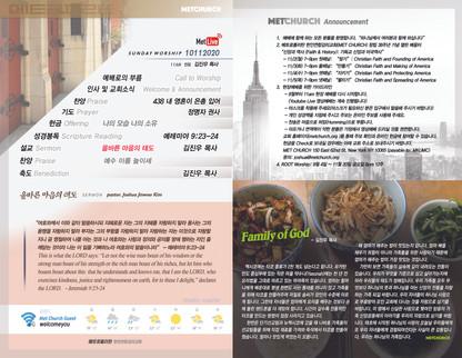 MetChurch_paper_Back_10112020.jpg