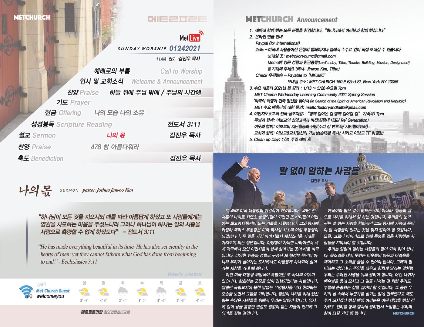 MetChurch_paper_Back_01242021psd.jpg
