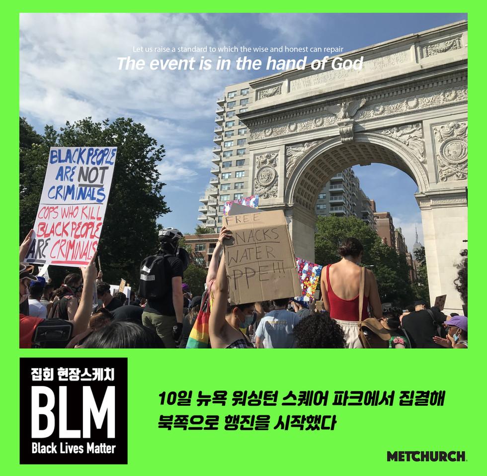 BLM_01.jpg