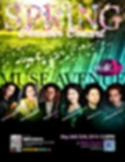Met_MUSE_Ave_Concert_02.jpg