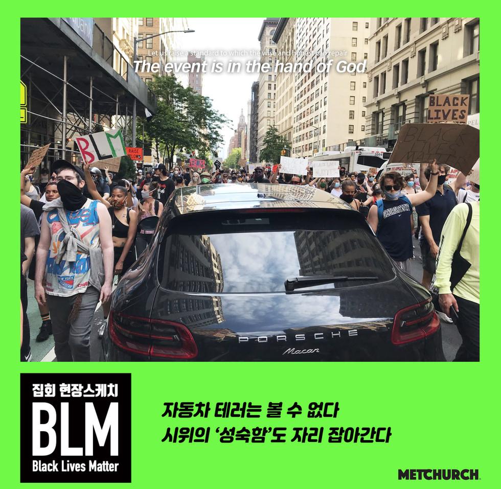 BLM_09.jpg