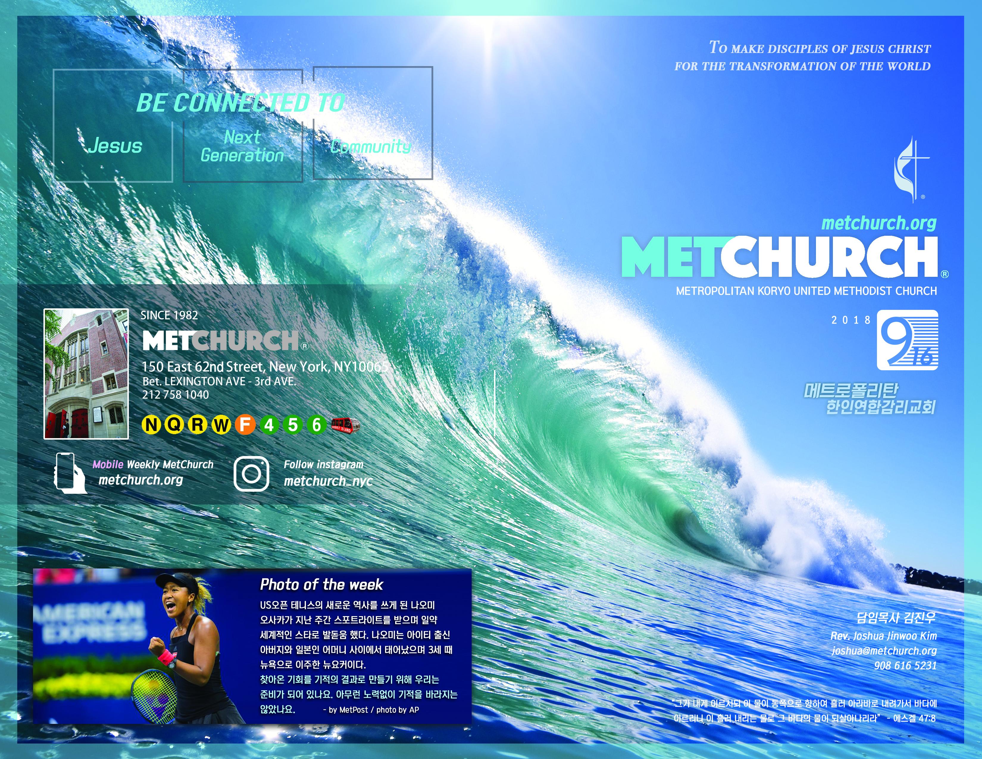 MetCurch_paper_09162018