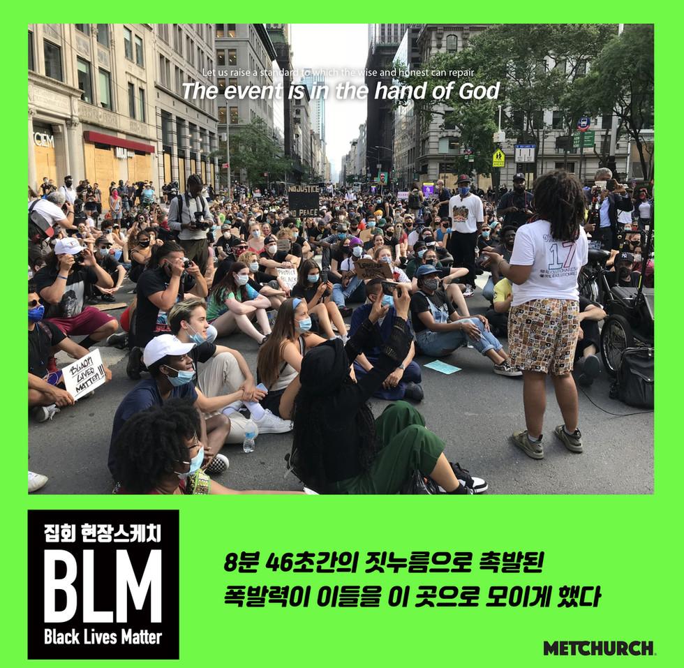 BLM_11.jpg