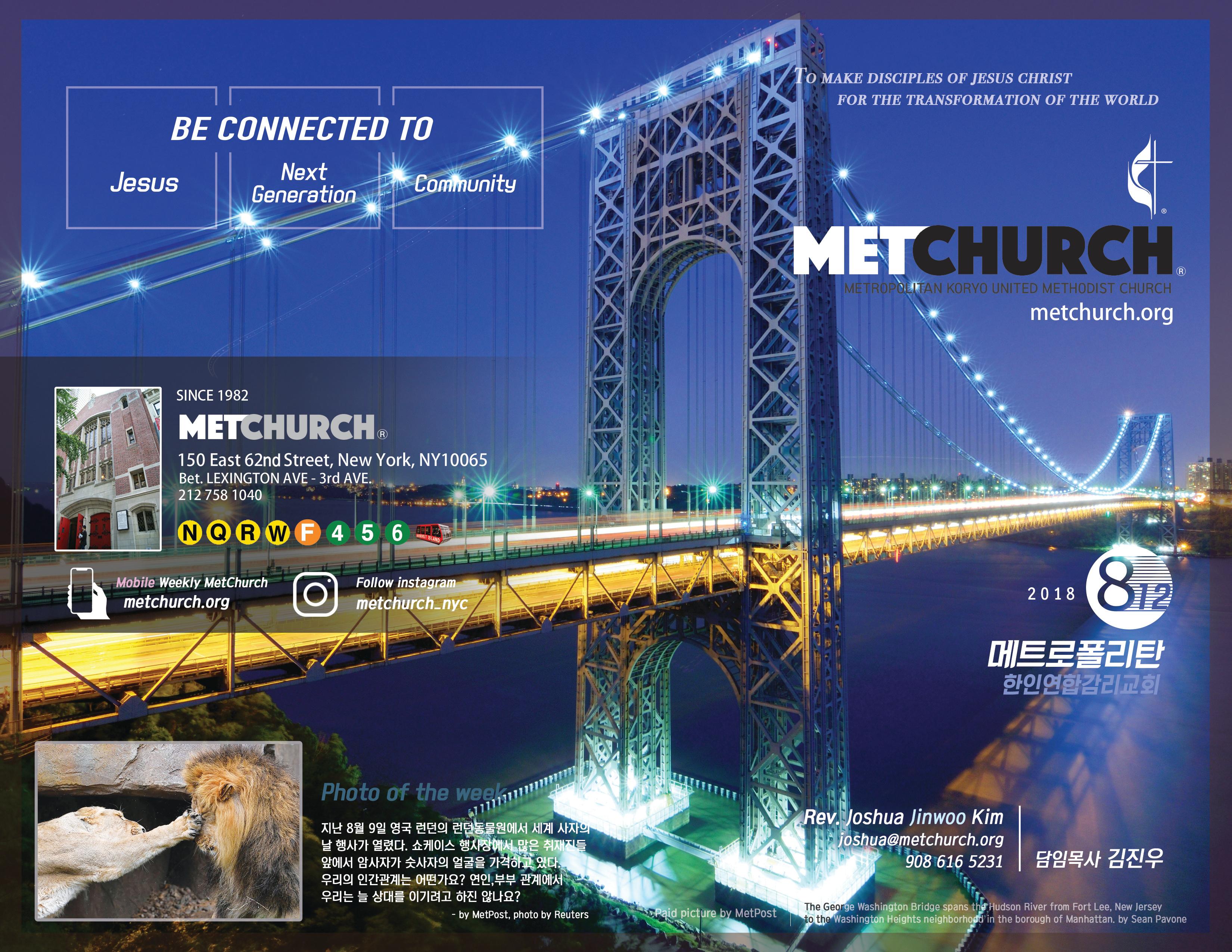MetCurch_paper_08122018