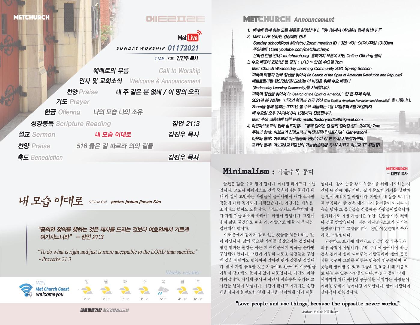 MetChurch_paper_Back_01172021psd.jpg
