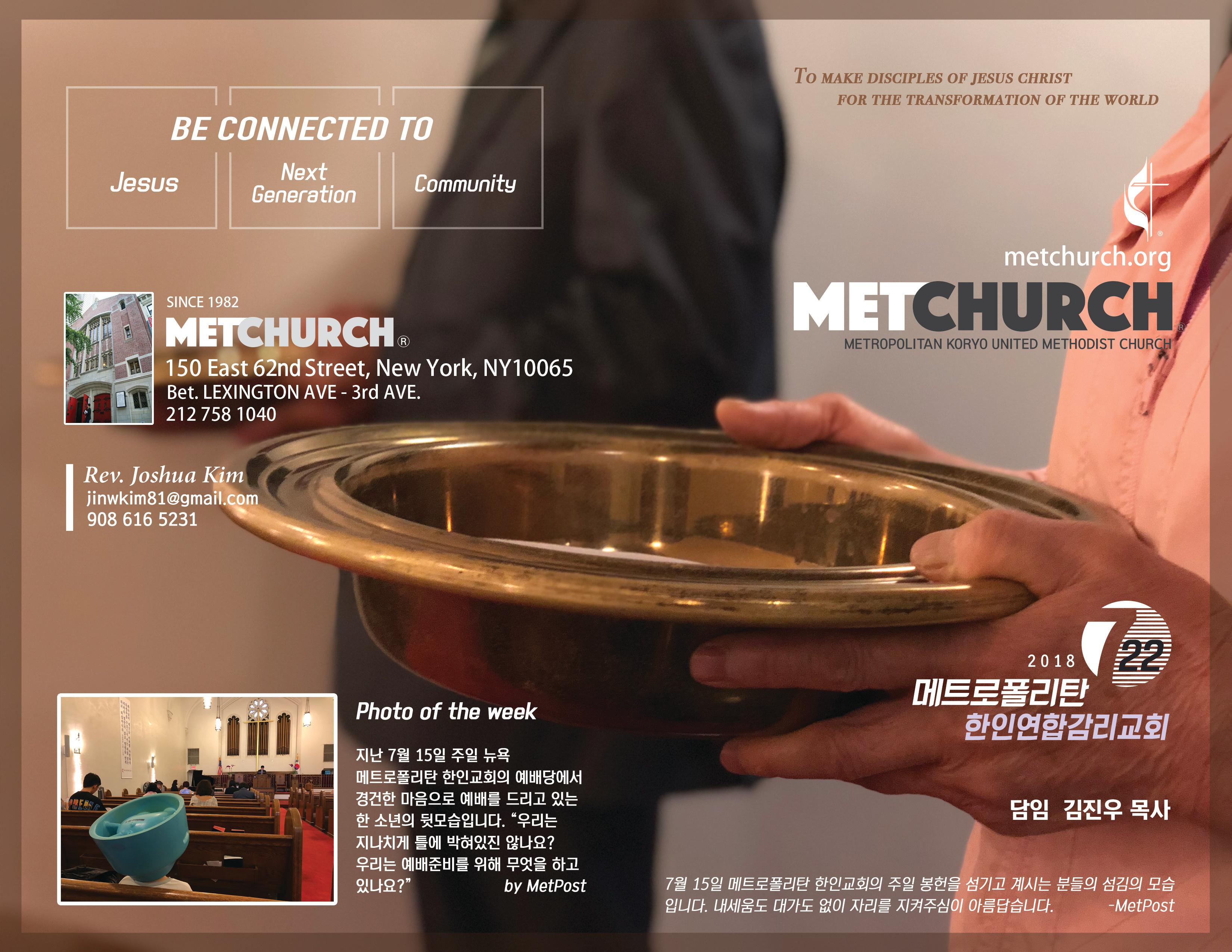 MetCurch_paper_07222018