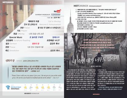 MetChurch_paper_Back_12202020.jpg