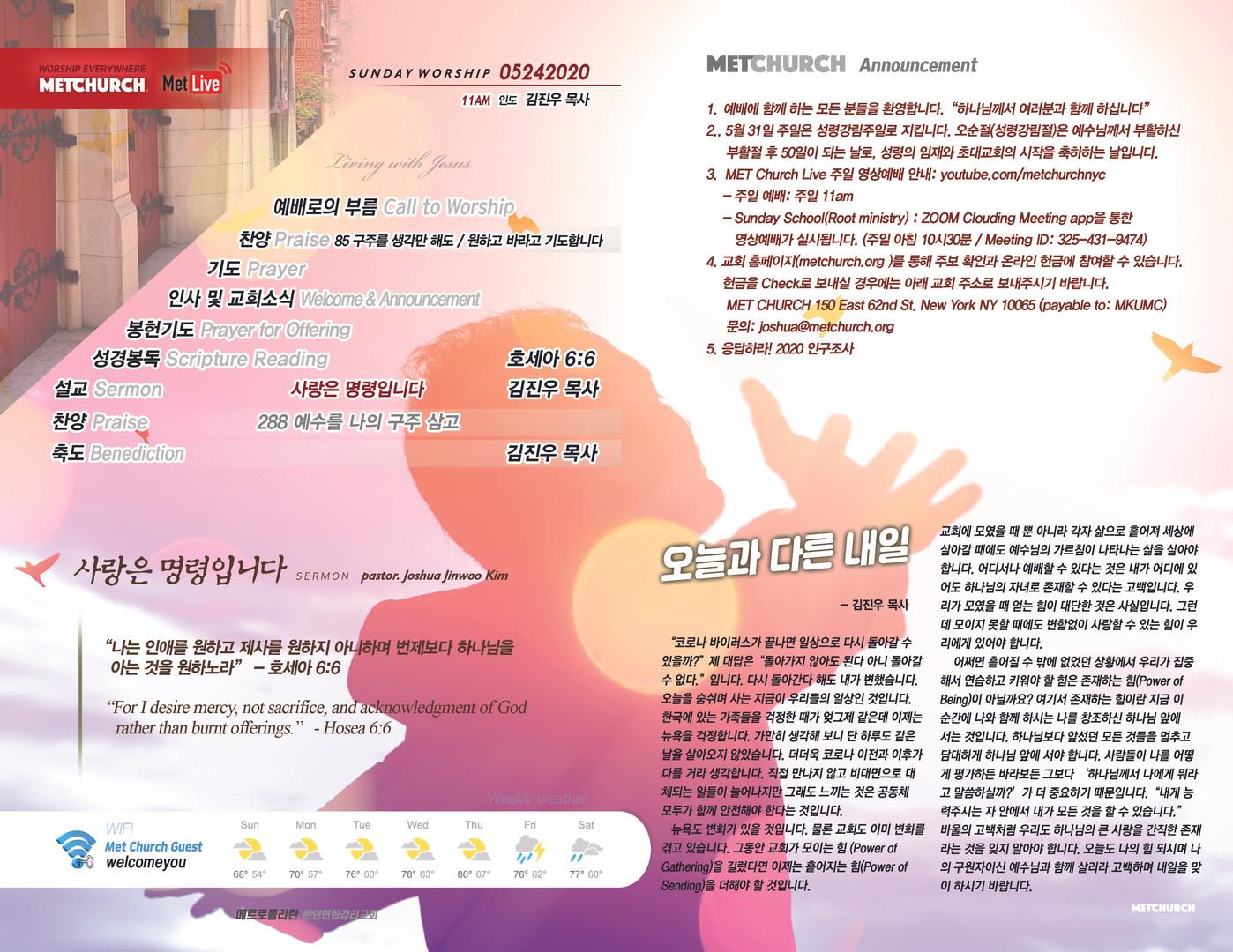 MetChurch_paper_Back_05242020.jpg
