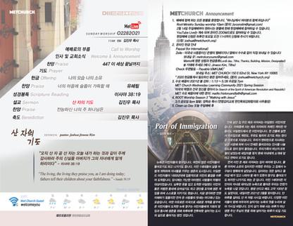 MetChurch_paper_Back_02282021psd.jpg
