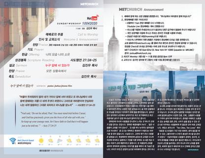 MetChurch_paper_Back_10042020.jpg