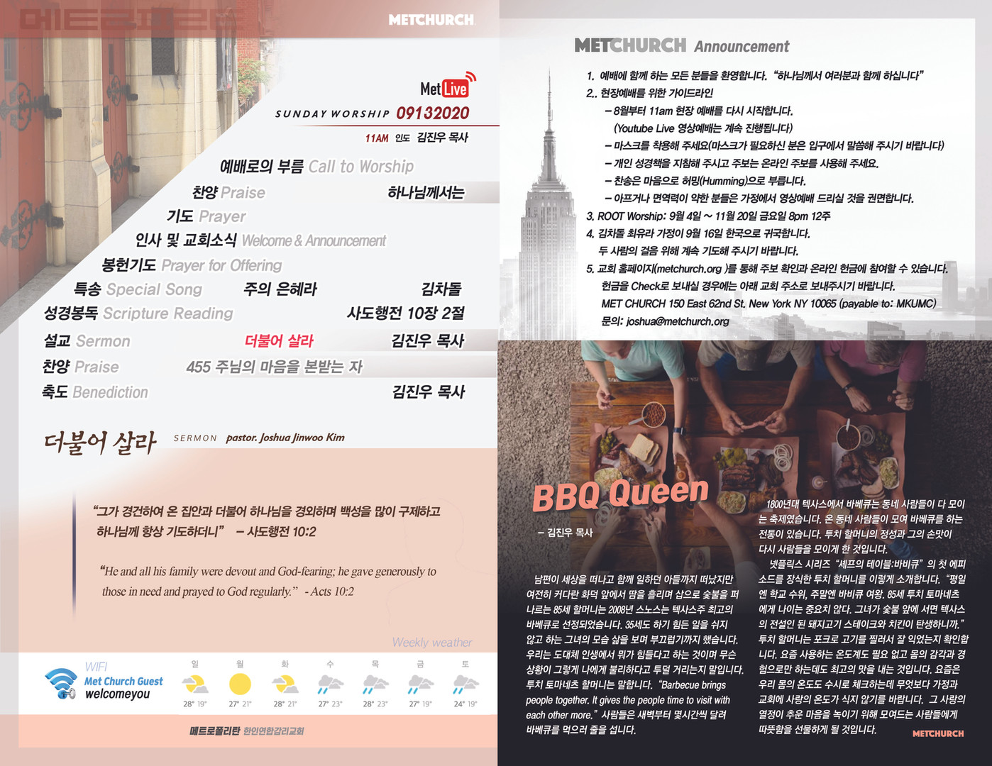 MetChurch_paper_Back_09132020.jpg