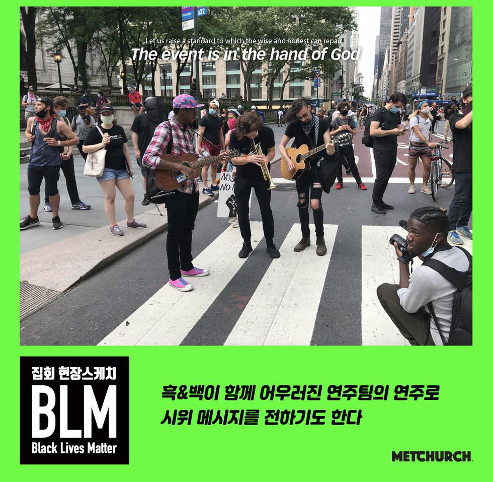 BLM_07.jpg