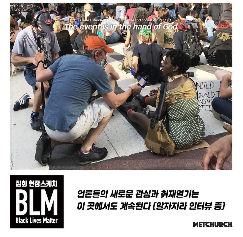 BLM_12.jpg