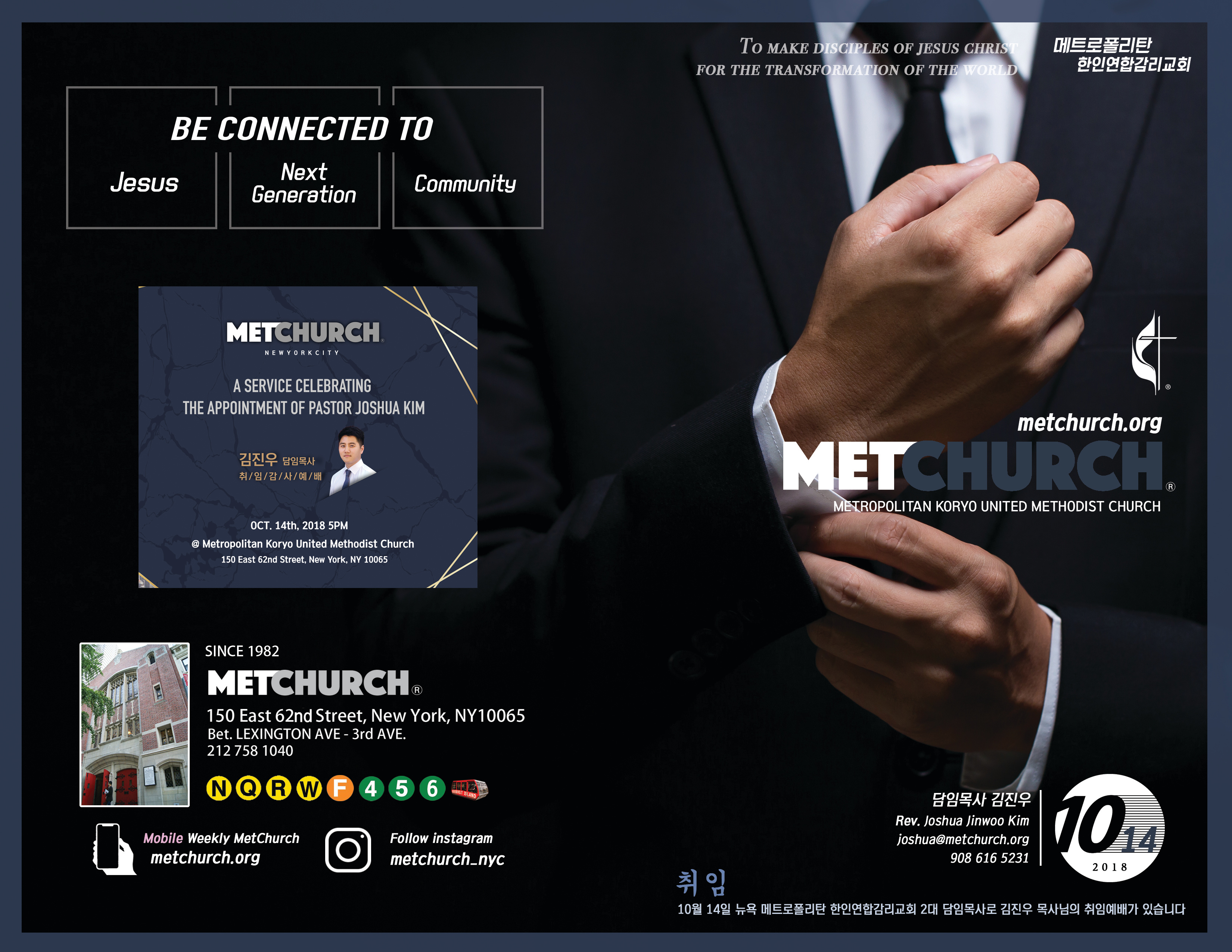 MetCurch_paper_10142018