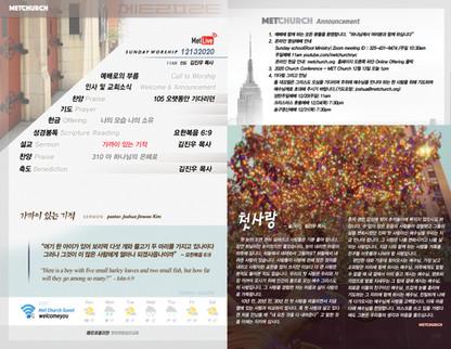 MetChurch_paper_Back_RGB_12132020.jpg