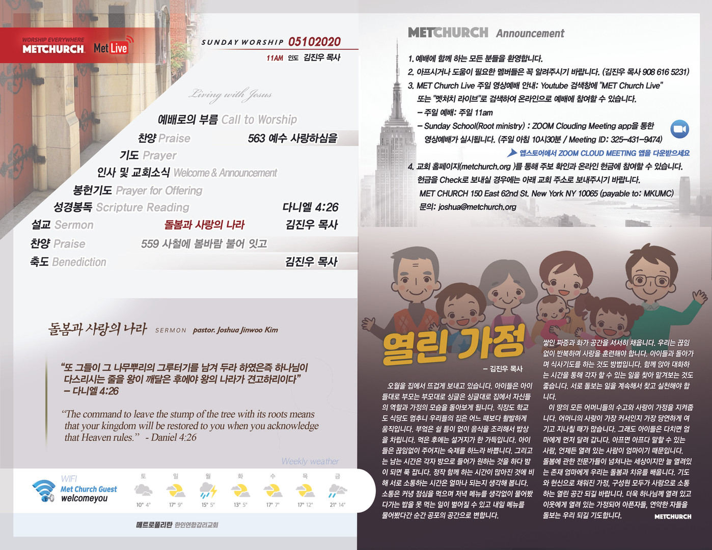 MetChurch_paper_Back_05102020.jpg