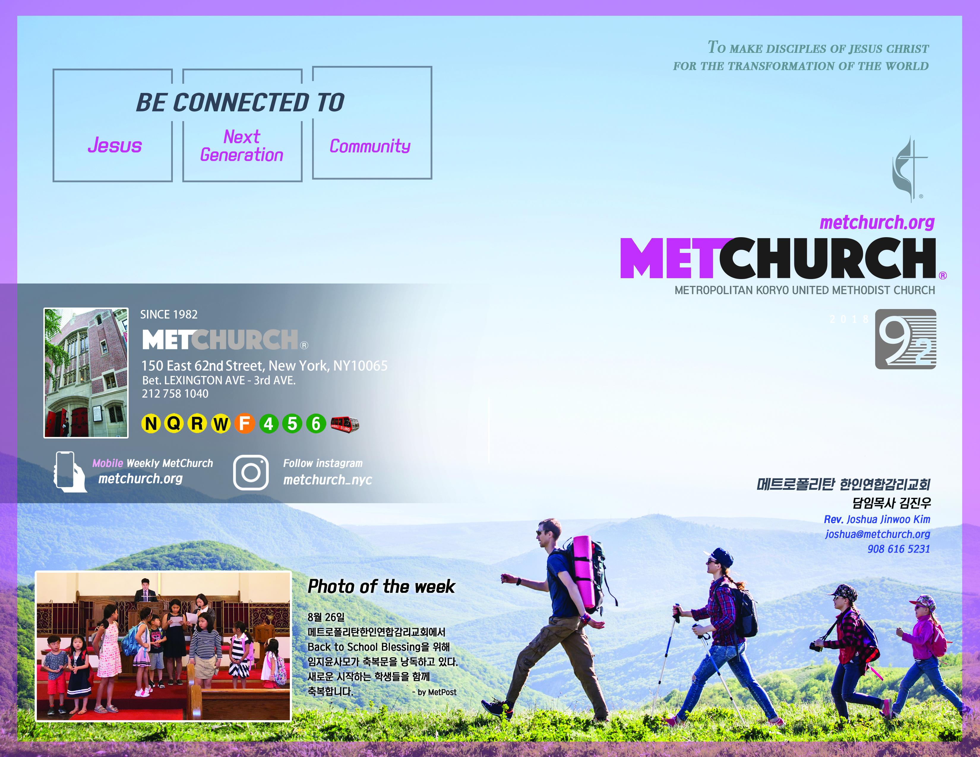 MetCurch_paper_09022018
