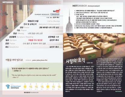 MetChurch_paper_Back_12062020.jpg