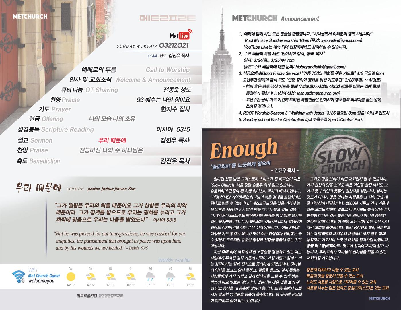 MetChurch_paper_Back_03212021psd.jpg