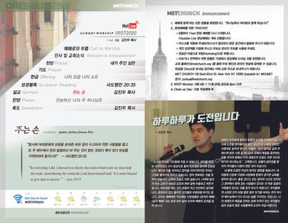 MetChurch_paper_Back_09272020.jpg