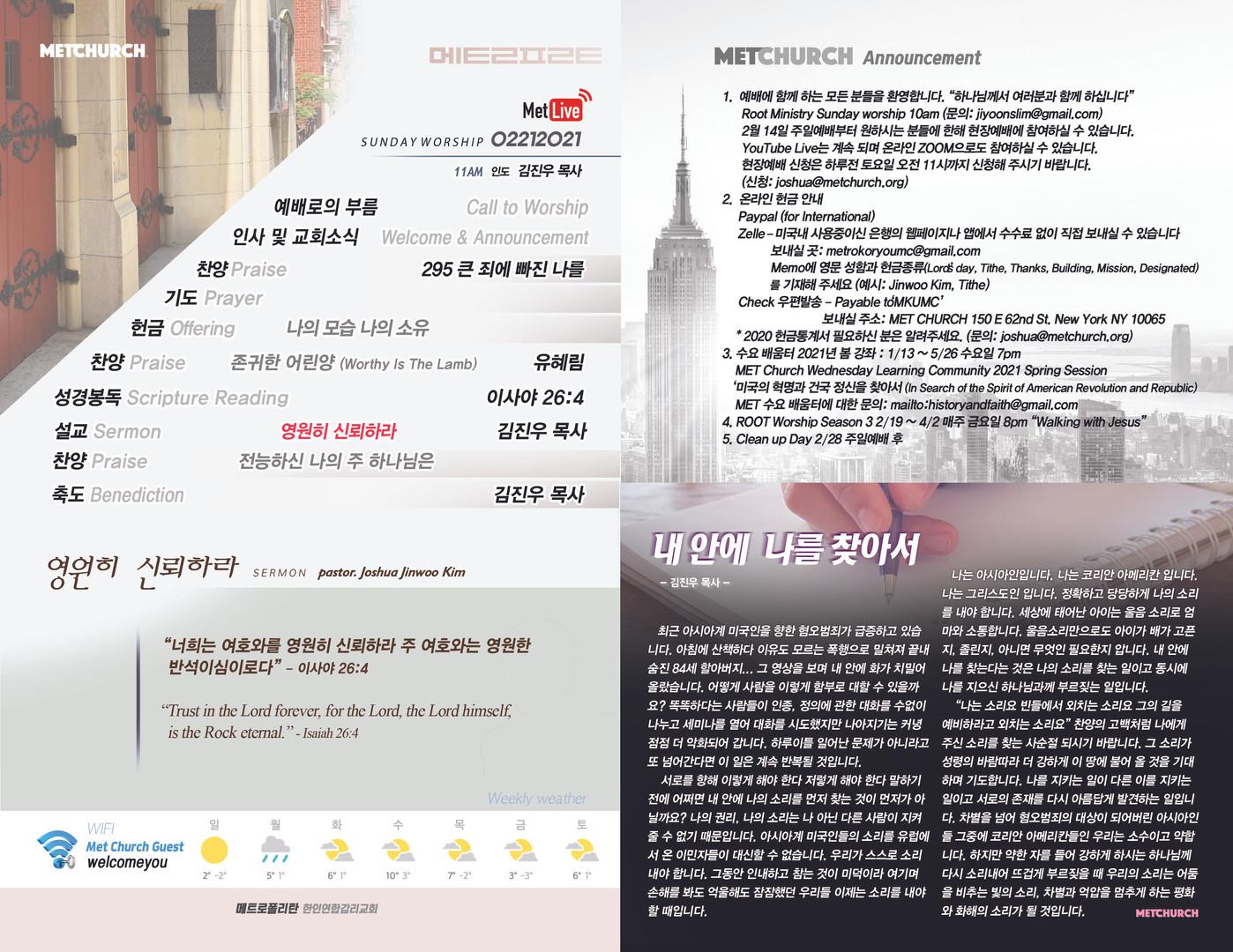 MetChurch_paper_Back_02212021psd.jpg