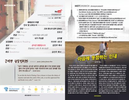MetChurch_paper_Back_03282021psd.jpg