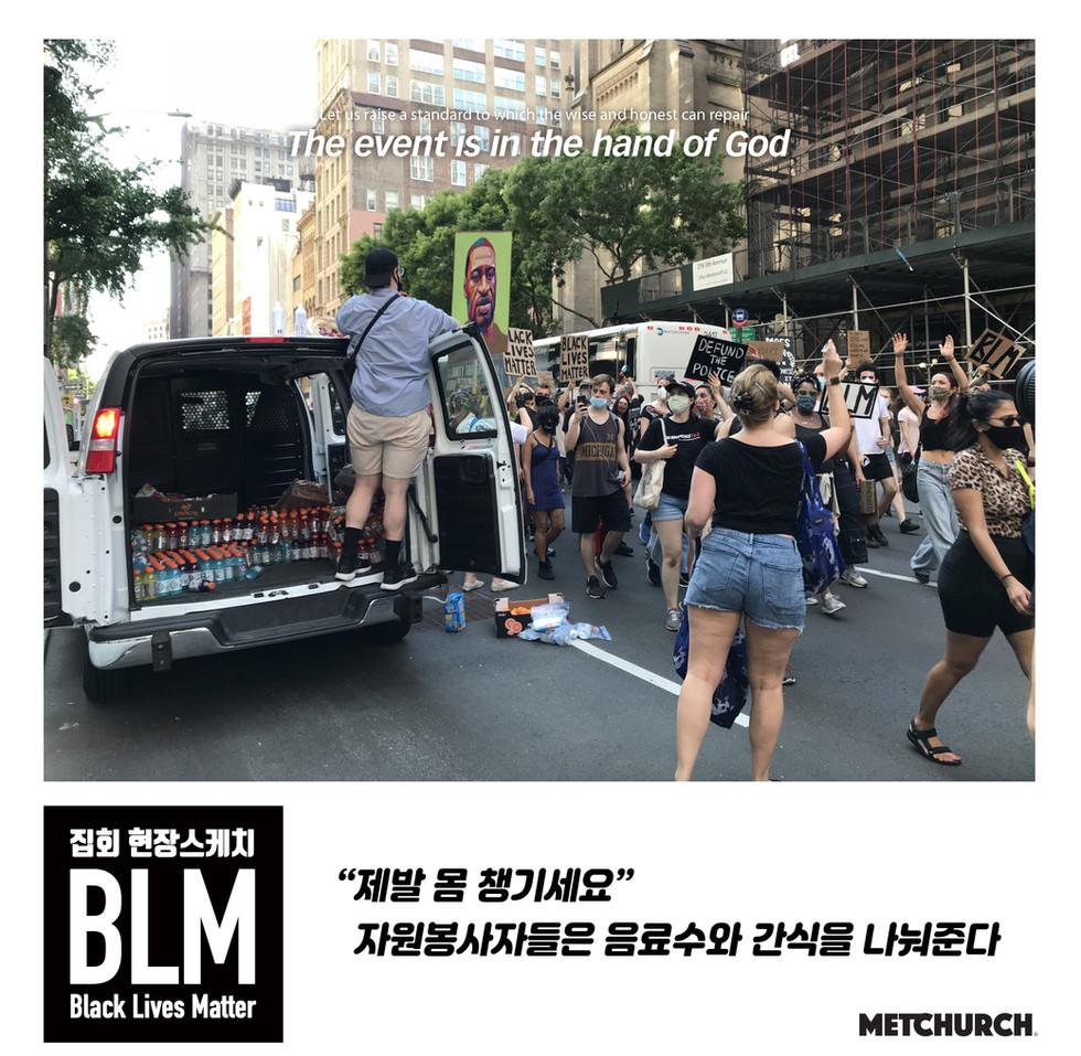 BLM_08.jpg