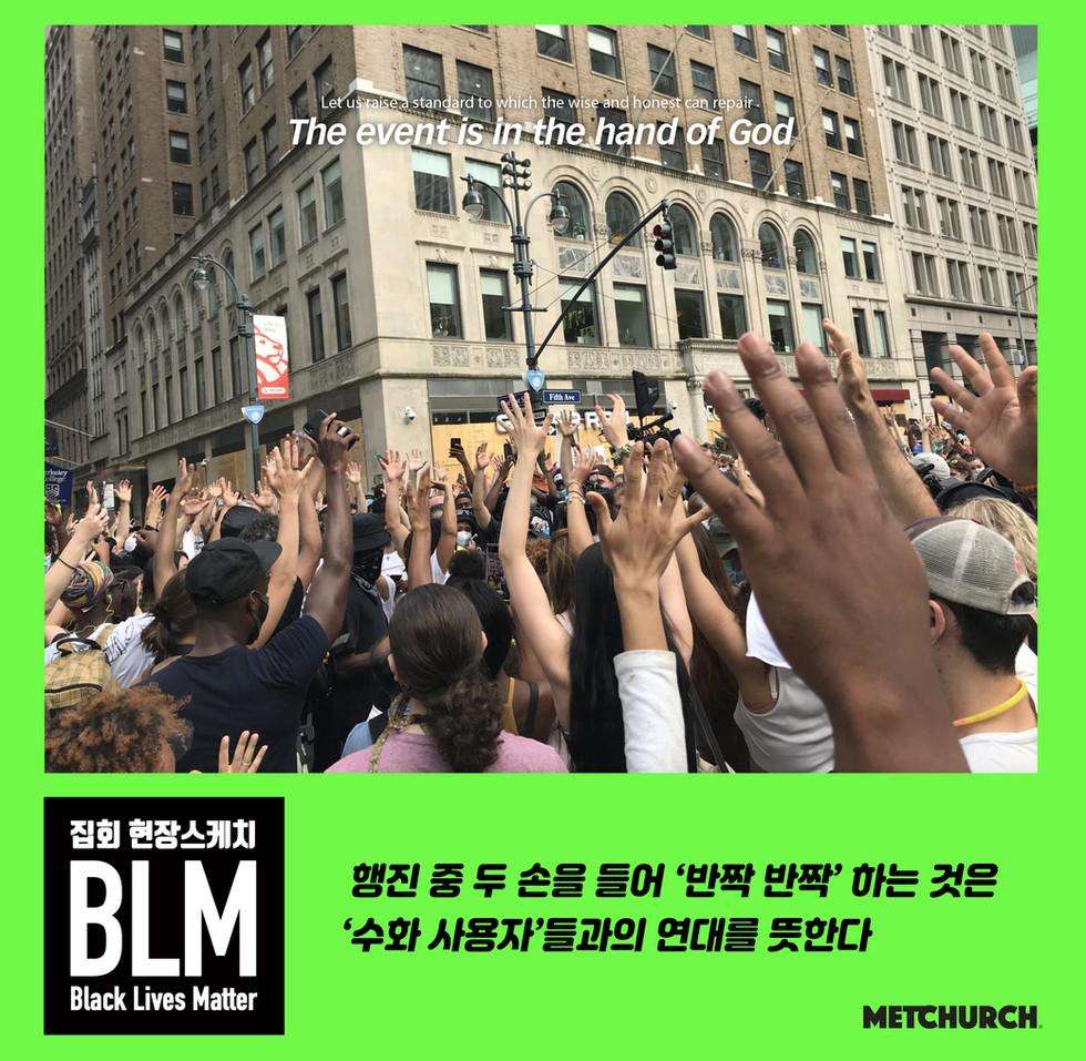 BLM_13.jpg