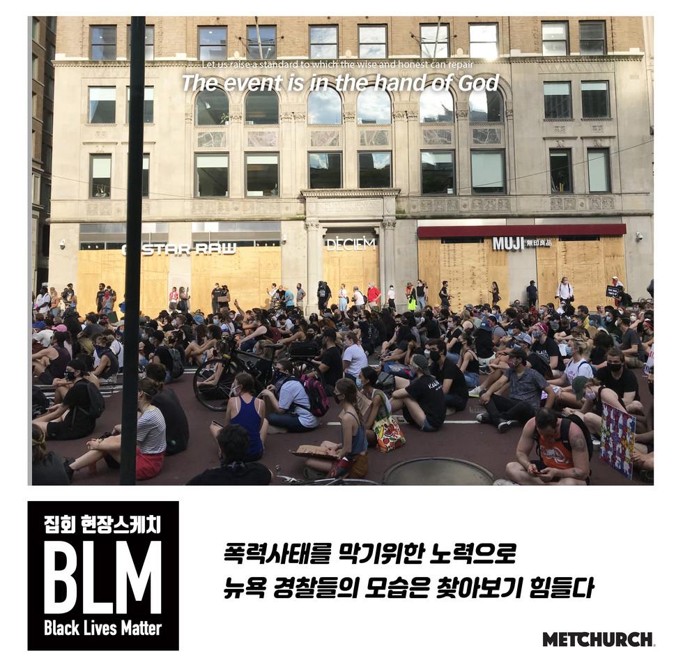 BLM_10.jpg