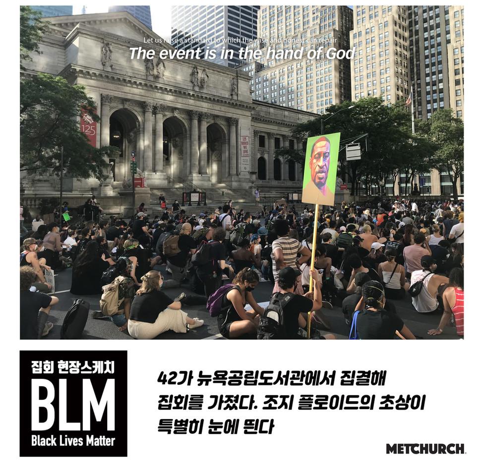 BLM_14.jpg