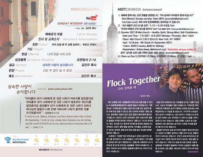 MetChurch_paper_Back_05162021psd.jpg