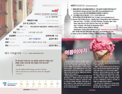 MetChurch_paper_Back_05232021psd.jpg