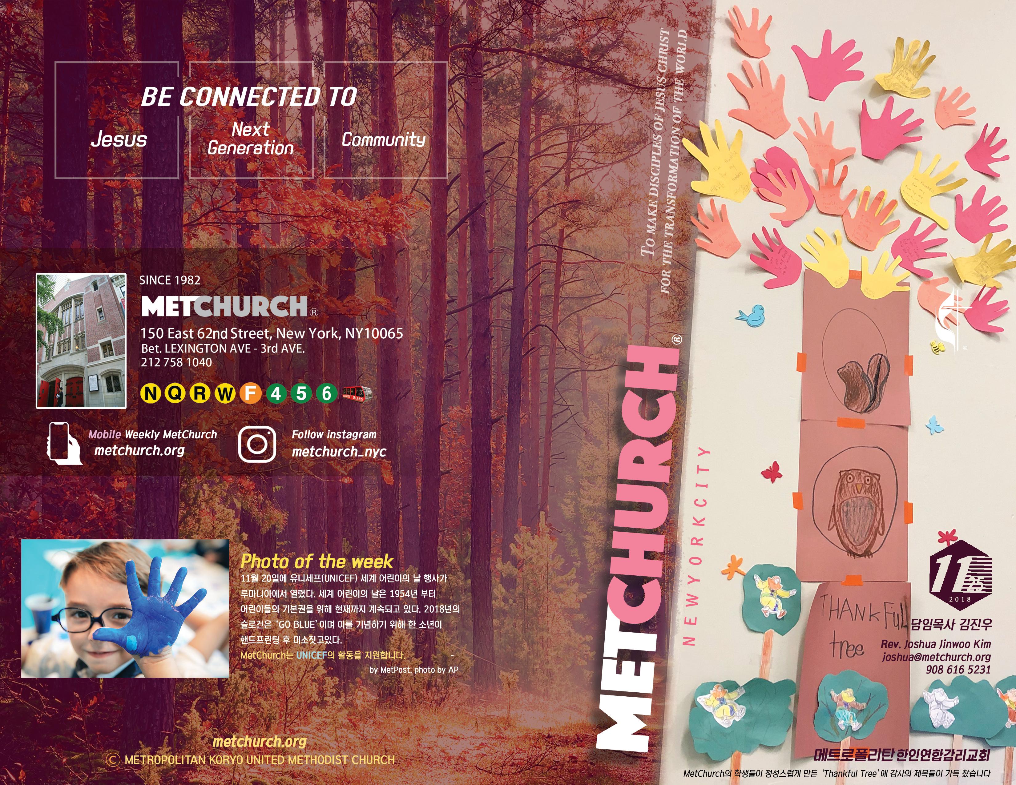MetCurch_paper_11252018