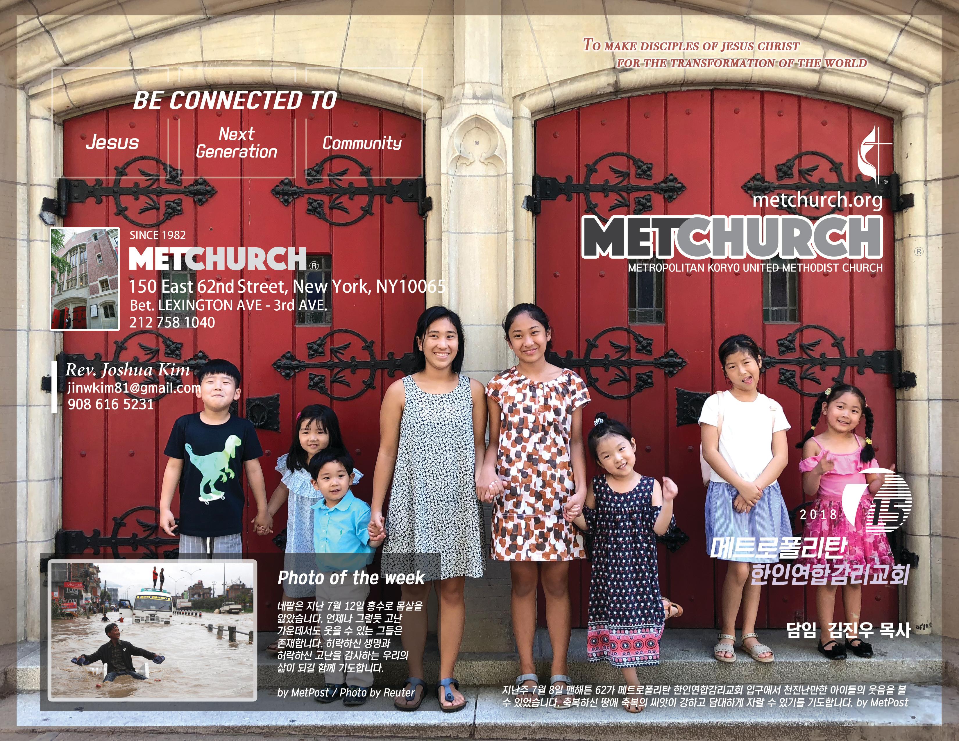 MetCurch_paper_07152018