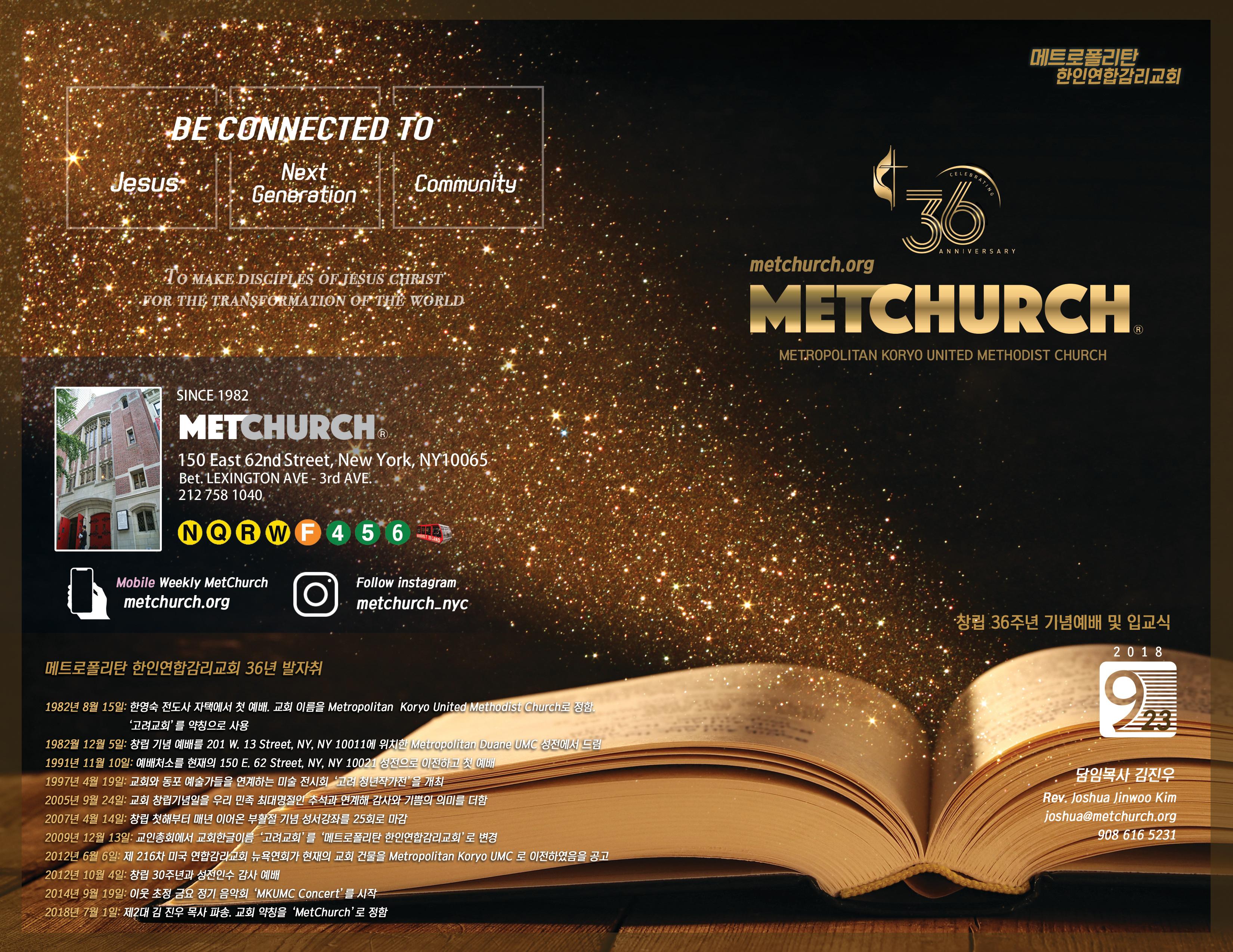 MetCurch_paper_09232018