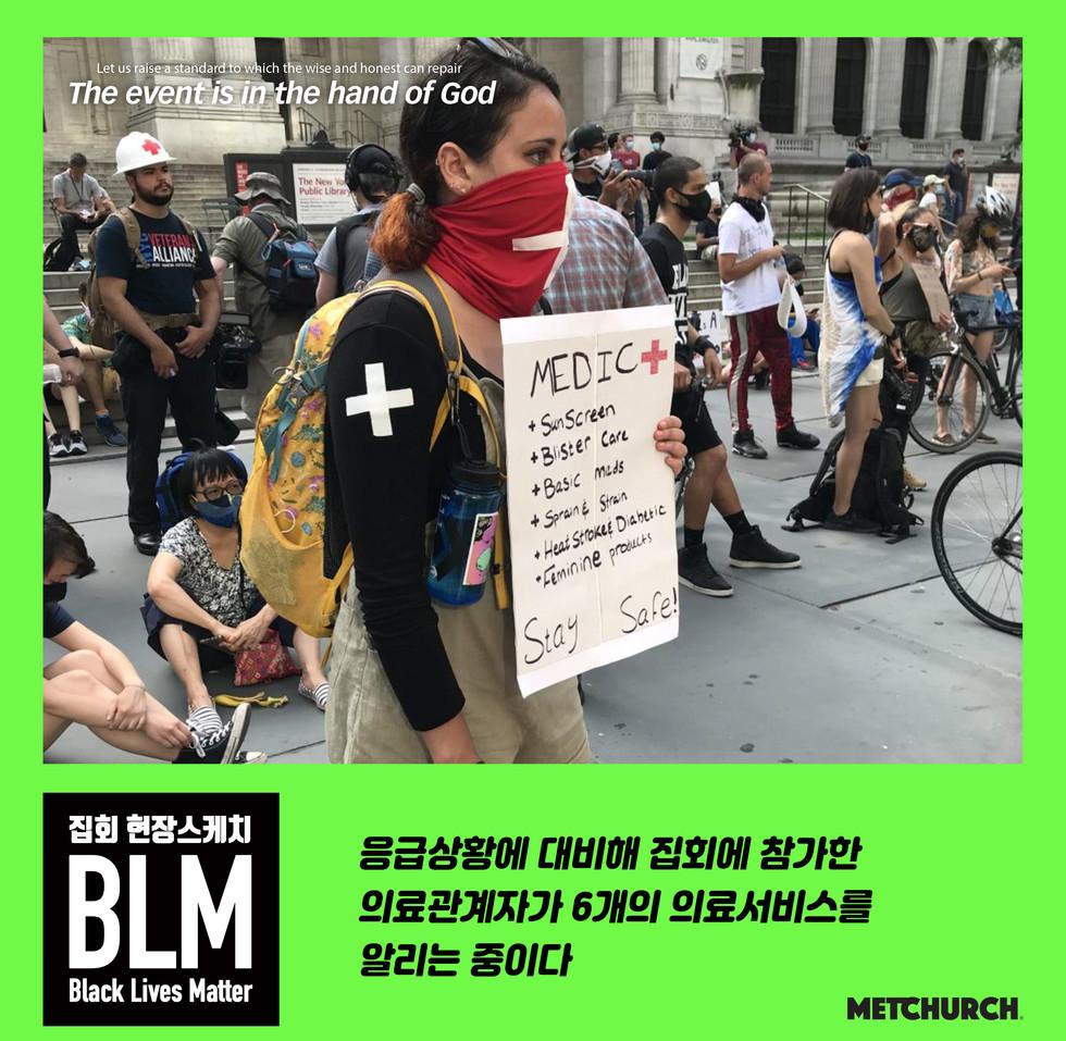BLM_05.jpg