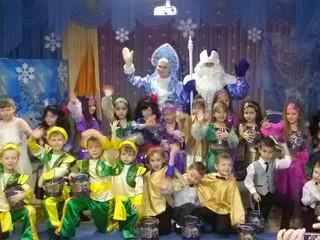 Новогоднее волшебство детям 12 группы подарил Дедушка Мороз