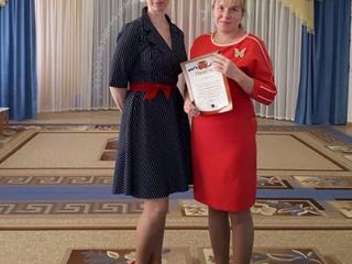 На педагогическом совете наградили грамотой воспитателя7 группы Савчук Марину Викторовну