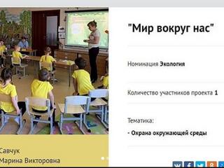 Педагогический коллектив опубликовал 5 образовательных проектов