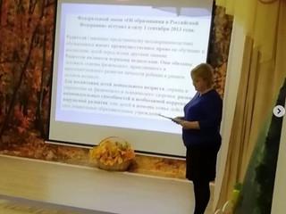 """""""Семейный клуб""""для подготовительных групп 7,8,11."""