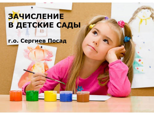 IMG-e6ce3d704553377a8031b7834cd8d2c9-V.j